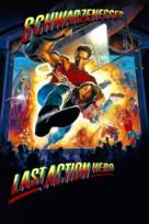 Last Action Hero - Movie Poster (xs thumbnail)