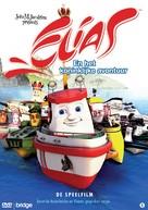 Elias og kongeskipet - Dutch DVD cover (xs thumbnail)