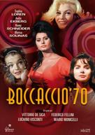 Boccaccio '70 - Movie Cover (xs thumbnail)
