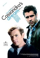 Cassandra's Dream - British Movie Poster (xs thumbnail)