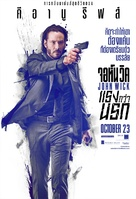 John Wick - Thai Movie Poster (xs thumbnail)
