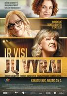 Ir visi ju vyrai - Lithuanian Movie Poster (xs thumbnail)