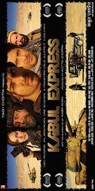 Kabul Express - Indian Movie Poster (xs thumbnail)