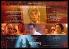 Ba wang bie ji - South Korean Re-release movie poster (xs thumbnail)