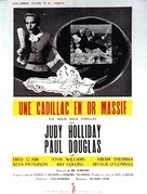 The Solid Gold Cadillac - French Movie Poster (xs thumbnail)