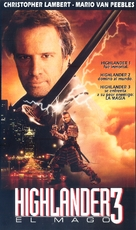 Highlander 3 - Argentinian VHS cover (xs thumbnail)