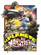 Kaijûtô no kessen: Gojira no musuko - French Movie Poster (xs thumbnail)