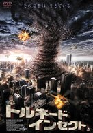Locusts: The 8th Plague - Japanese DVD cover (xs thumbnail)