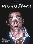 Dernière séance - French Movie Poster (xs thumbnail)