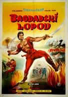 Ladro di Bagdad, Il - Yugoslav Movie Poster (xs thumbnail)