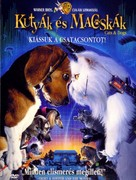 Cats & Dogs - Hungarian Movie Cover (xs thumbnail)