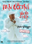 Fantozzi in paradiso - Czech DVD cover (xs thumbnail)