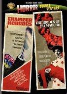 The Brides of Fu Manchu - DVD cover (xs thumbnail)
