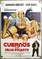 Spaghetti a mezzanotte - Spanish Movie Poster (xs thumbnail)