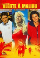 """Baywatch"" - French DVD movie cover (xs thumbnail)"