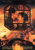 Pavilion of Women - Spanish Movie Poster (xs thumbnail)