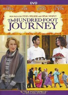 The Hundred-Foot Journey - DVD cover (xs thumbnail)