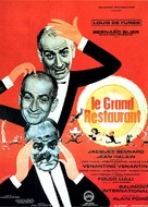 Grand restaurant, Le - French Movie Poster (xs thumbnail)