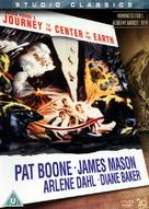 Journey to the Center of the Earth - British Movie Cover (xs thumbnail)