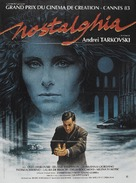 Nostalghia - French Movie Poster (xs thumbnail)