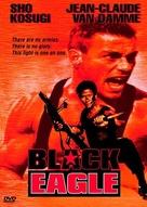 Black Eagle - DVD cover (xs thumbnail)