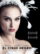 Black Swan - Chilean Movie Poster (xs thumbnail)