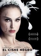 Black Swan - Chilean Movie Poster (xs thumbnail)