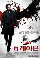 The Raven - South Korean Movie Poster (xs thumbnail)