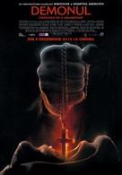 Incarnate - Romanian Movie Poster (xs thumbnail)