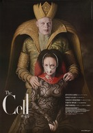 The Cell - Japanese Movie Poster (xs thumbnail)