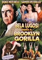 Bela Lugosi Meets a Brooklyn Gorilla - DVD movie cover (xs thumbnail)