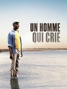 Un homme qui crie - French Movie Poster (xs thumbnail)