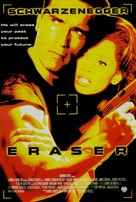 Eraser - Movie Poster (xs thumbnail)