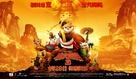 Kung Fu Panda 3 - Chinese Movie Poster (xs thumbnail)