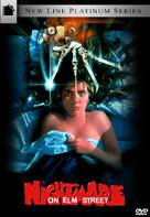 A Nightmare On Elm Street - DVD cover (xs thumbnail)