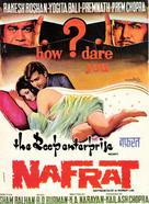 Nafrat - Indian Movie Poster (xs thumbnail)