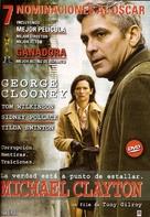 Michael Clayton - Argentinian poster (xs thumbnail)