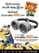 Despicable Me 2 - Thai Movie Poster (xs thumbnail)