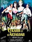 Cyrano et d'Artagnan - French Movie Poster (xs thumbnail)