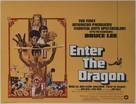Enter The Dragon - British Movie Poster (xs thumbnail)