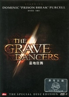 The Gravedancers - Hong Kong DVD cover (xs thumbnail)