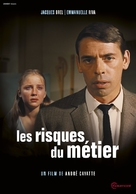 Les risques du métier - French DVD cover (xs thumbnail)