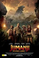 Jumanji: Welcome to the Jungle - Australian Movie Poster (xs thumbnail)