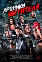 """Vigilante Diaries"" - Russian Movie Poster (xs thumbnail)"
