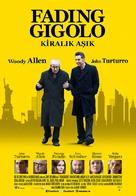 Fading Gigolo - Turkish Movie Poster (xs thumbnail)