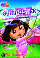 """Dora the Explorer"" - Belgian DVD movie cover (xs thumbnail)"