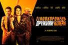 The Hitman's Wife's Bodyguard - Ukrainian Movie Poster (xs thumbnail)
