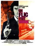 Mark il poliziotto - French Movie Poster (xs thumbnail)