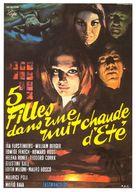 5 bambole per la luna d'agosto - French Movie Poster (xs thumbnail)