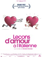 Manuale d'amore - French Movie Poster (xs thumbnail)